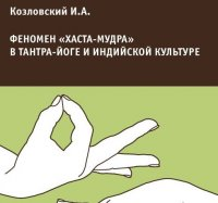 2012_new_book_mudra