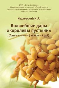 cookbook_2_dates_